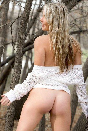 Вероника в лесу