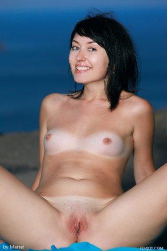 Ramina